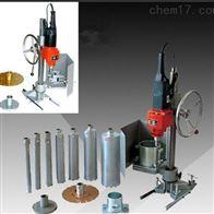 HZ-15混凝土钻孔取芯机功能多 厂家价低