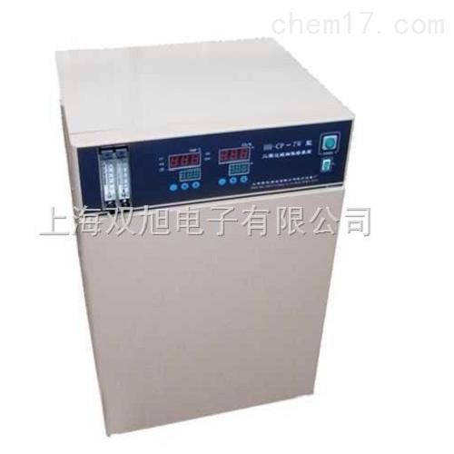 HH.CP-7W二氧化碳培养箱