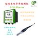 北京纯水电导率检测仪PM8202C