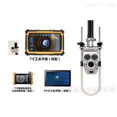 高清无线管道视频检测仪