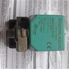 德国进口P+F超声波测距传感器