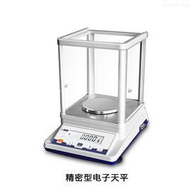 YN-KZ01定量电子天平厂家直销