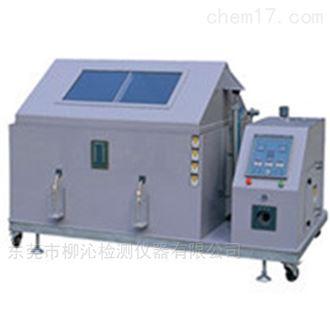 LQ-YW-200盐雾环境试验设备