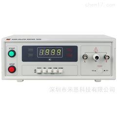 Rek-RK2682N美瑞克Rek RK2682N绝缘电阻测试仪