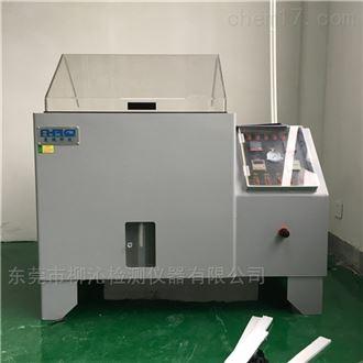 LQ-YW-60涂料耐盐雾测试箱