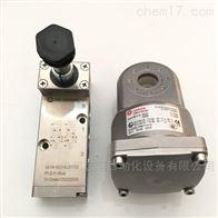 6215L0710.4802.024.00海隆不锈钢低功耗防爆电磁阀