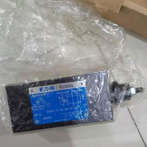 美国EATON-VICKERS电磁阀工作数据