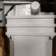 714079/10-0001德国STROMAG凸轮限位开关
