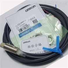 日本欧姆龙OMRON光纤放大器报价