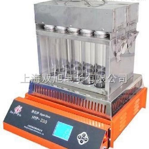 HYP-320智能消化炉