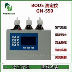 格林诺尔品牌BOD5直读仪水质检测仪厂家