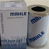 852 516 Sm-L 77687759德国马勒MAHLE滤芯上海公司