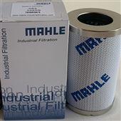 PI 2008-057德国Mahle马勒滤芯正品进口拒售高仿