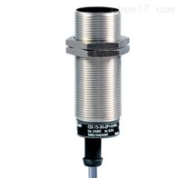 CSS 15-30-2P+D-M-LSCHMERSAL电子安全传感器