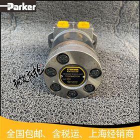 上海现货Parker液压马达TE0260CW100AAAB