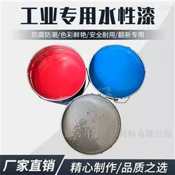 环保彩钢翻新专用漆