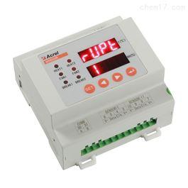 WHD20R-111安科瑞1路温湿度测量智能控制系统可选RS485