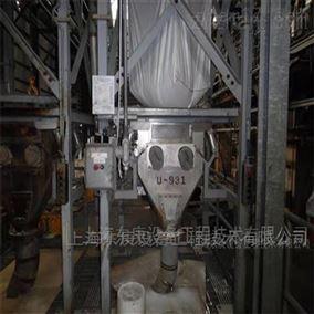 手套箱吨包卸料设备产品介绍