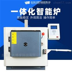 BYZN-3000智能马弗炉▁新型电阻炉*煤炭化验仪器
