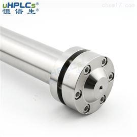 恒谱生50*250mm制备型高效液相色谱柱空柱管