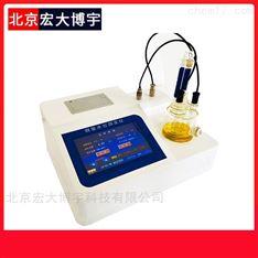 卡尔费休微量水分测定仪*高灵敏度水分仪
