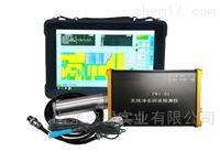 HD-PWI-01无线冲击回波依据标准