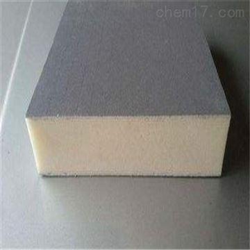 1200*600硬泡阻燃外墙聚氨酯保温板生产厂家