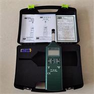 TES-1360A中国台湾泰仕数字式温湿度仪