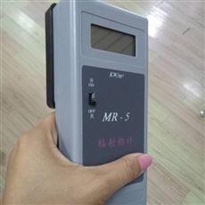 辐射热计MR-5