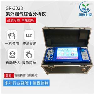 便携式烟气分析仪液晶显示