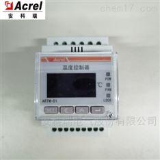 单路温度控制器