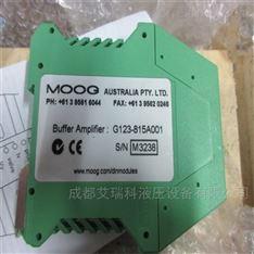 穆格缓冲放大器G123-815A001价格好