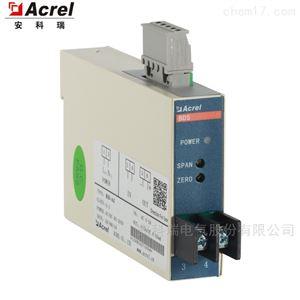 BD-AI2双路输出电流变送器