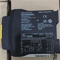 SRB200EXI-1ASCHMERSAL安全继电器101196286技术特性