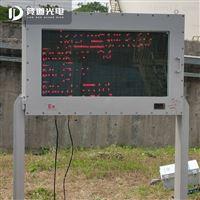 JD-FB防爆工业小型气象站价格