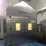 汽车行业复合式盐雾耐寒综合试验箱
