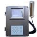 区域辐射安全预警仪HCZ-FSAQ90