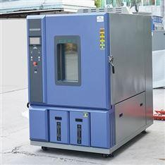 可程式高低温试验箱 台式恒温箱
