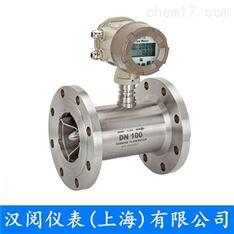 HTL系列涡轮流量计厂家