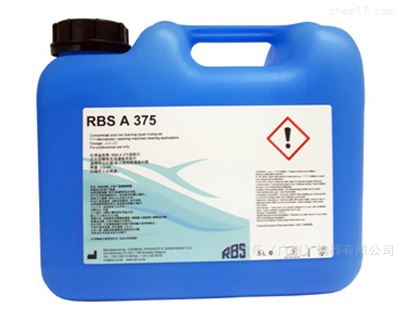 施启乐 A 375浓缩型酸性液体中和剂、清洗剂