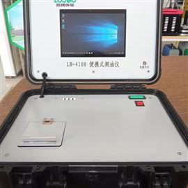 路博红外测油仪执行标准及分类
