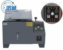 SDM-07-60盐雾试验箱
