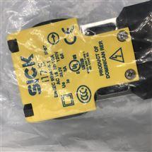 i17-SA213德国西克机电安全开关订货号: 6025067