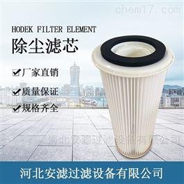 315×210×100供应静电喷涂粉末回收滤芯