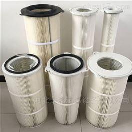 315×210×300供应工业1米高除尘滤筒