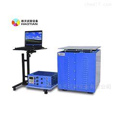 三轴电磁式振动试验台直销厂商