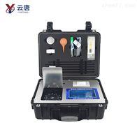 YT-TRX03农业便携土壤养分检测仪