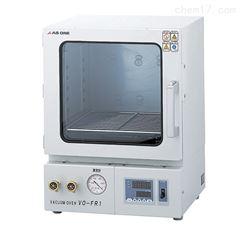 日本ASONE真空干燥箱 (远红外)
