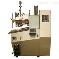 棒式卧式纳米砂磨机,棒式卧式锥形砂磨机