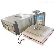 DRM-II混凝土熱工性能測定儀